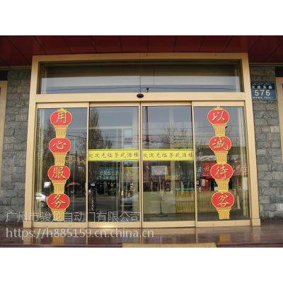 虎门维修电动玻璃门 , 电动门销售