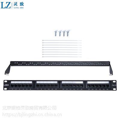 供应L-3011灵致六类非屏蔽24口千兆配线架CAT6网线网络6类配线架跳线架