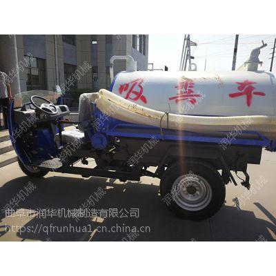 柴油吸污泵厂家 自装自卸的吸粪车 酒店下水道抽渣车