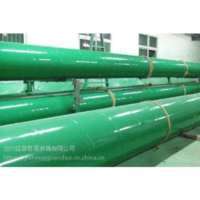 输水管道用TPEP防腐钢管 防腐管道厂家