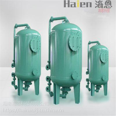 海南海恩活性炭过滤器