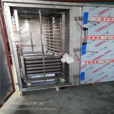 海盐不锈钢蒸箱订购 米饭蒸饭柜蒸盘厂家供应