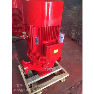 厂家销售XBD4/25-SLH喷淋泵产品,消火栓泵供应,电动消防泵型号