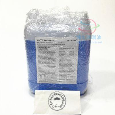 科莱恩防冻液L Antifrogen L食品级防冻液 高级食品药品机械冷却液(可与食品直接接触)