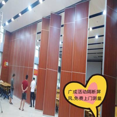 南京大连苏州青岛包间包房折叠门 酒楼餐厅活动隔断隔墙屏风定做