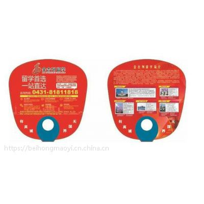 贝弘南昌广告扇定制、免费设计、夏季的宣传器O型广告扇