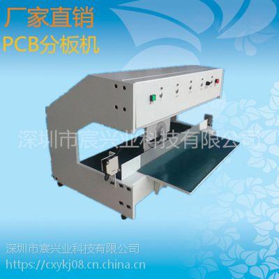 深圳PCB分板机 走板式分板机 自动电路板分板机 宸兴业全网直销 价格实惠