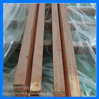 现货供应T2高精度环保紫铜母排 高硬度导电紫铜棒 铜板 规格齐全 保质保量
