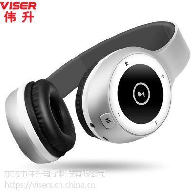 东莞厂家直销VISERmoloke T8蓝牙耳机头戴式