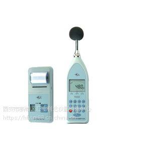 西安哪里有卖防爆噪音仪噪音计声级计13659259282