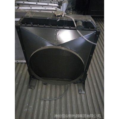 新疆农机配件 福田谷神全自动收割机100马力散热器水箱配件批发