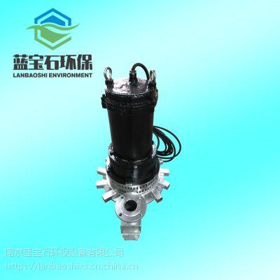 南京市 污水厂养殖场曝气池 厌氧池 离心式爆气机