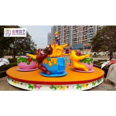 金博大型儿童游乐场游乐设备咖啡转杯