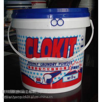 供应洗衣粉塑料桶、洗衣粉包装桶、白猫洗衣粉塑料桶 、洗衣粉桶印刷加工