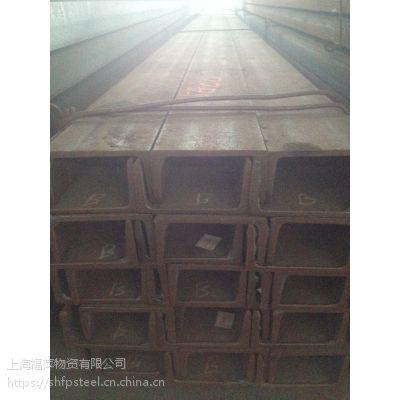 苏州Q235B日标槽钢100*50*5上海配货站