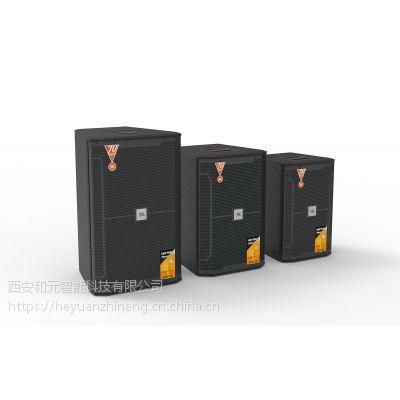 哈曼JBL KES8100专业KTV酒吧音箱会议别墅音响 西北音响音箱销售与批发70°×90°