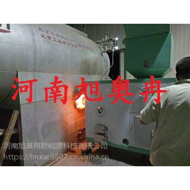 优质生物质颗粒燃烧机厂家直销