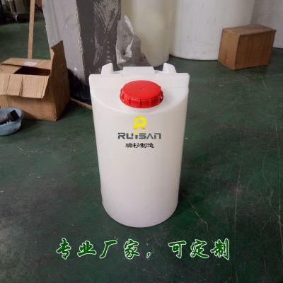 宿迁100L优质塑料搅拌桶 水箱 加药装置 PE食品级材质