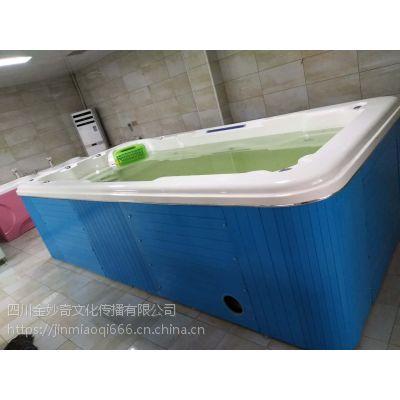 开婴儿游泳馆必备设备婴儿游泳池洗澡盆热水设备各种耗材金妙奇全方位服务