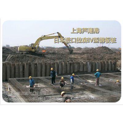 黄石钢板桩施工,拉森钢板桩施工单位,荆门拉森钢板桩施工单位,黄石拉森钢板桩支护单位