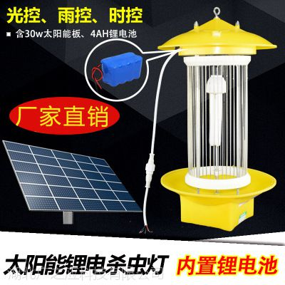 太阳能锂电池杀虫灯 YH-TYNLD-2