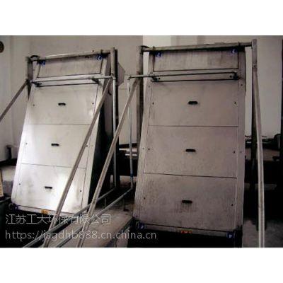 SBZ型速闭闸门供应商、SBZ型速闭闸门、江苏工大环保