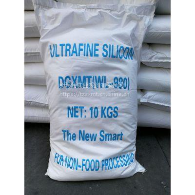 供应台州超细白炭黑,超细二氧化硅(厂家生产 现货销售)