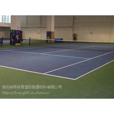 运之家|硅PU塑胶网球场制作放心