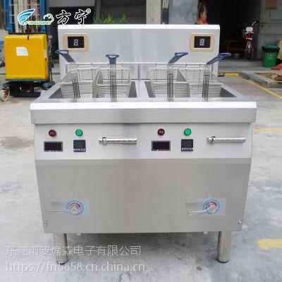 供应电炸锅,麦当劳油炸炉,电炸缸商用,工业电炸锅