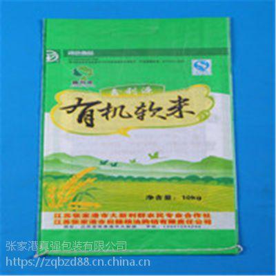 张家港真强定制彩印编织袋、蛇皮袋,厂家直销量大价优