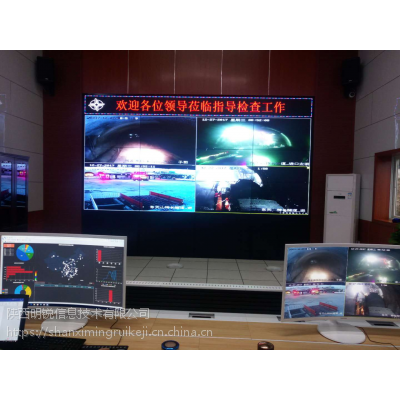 隧道施工视频监控系统方案