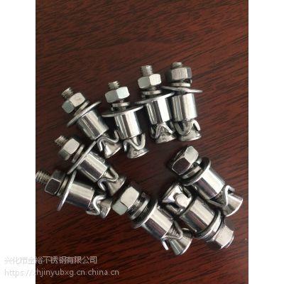 供应铝挂件及配套不锈钢大理石 石材背栓 金裕