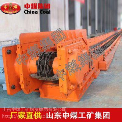 SGB630/150C刮板输送机,优质SGB630/150C刮板输送机,ZHONGMEI