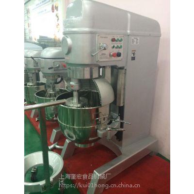 供应PJB-60/80/100L搅拌机(打蛋机)
