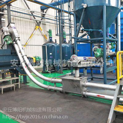 重钙粉管链输送机、管链输送设备