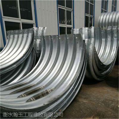 厂家销售桥梁用钢制波纹涵管排水用金属波纹管涵报价