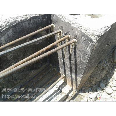 郑州植筋加固厂家出品改性环氧植筋胶