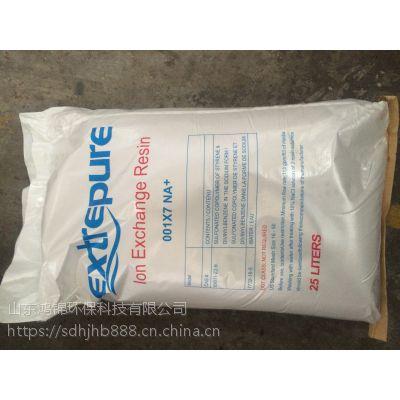 软化水阳树脂001*7漂以纯阳树脂