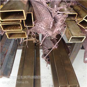 矩形黄铜管 H63黄铜扁管10*20 10*30mm 家具黄铜管价格