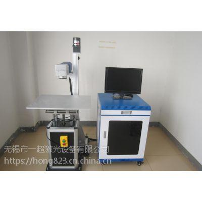淮安光纤激光打标机产品质量过硬、持久耐用