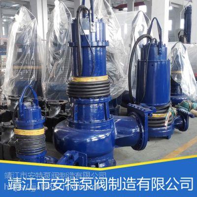 安特泵阀供应 WQ潜水泵 无堵塞排污泵水泵 加压泵真空泵 水泵价格