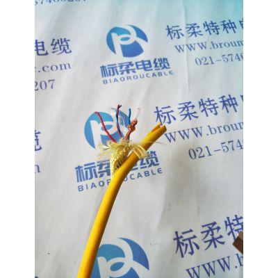 上海标柔水下机器人,漂浮电缆,零浮力电缆厂家直销。