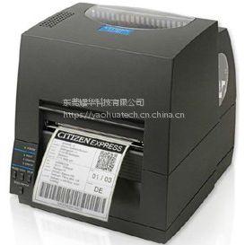 供应东莞条码机CITIZEN CLs631条码打印机
