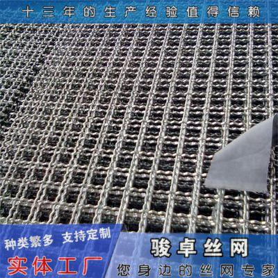 镀锌钢丝网 编织养猪猪床网规格 销售厂家