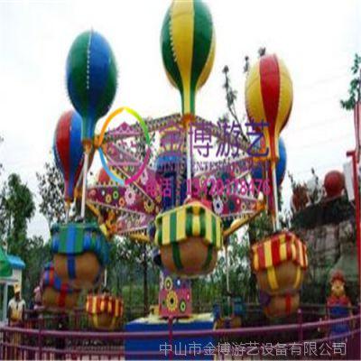 新型主题乐园游乐设施8臂旋转飞椅桑巴气球生产厂家批发价格