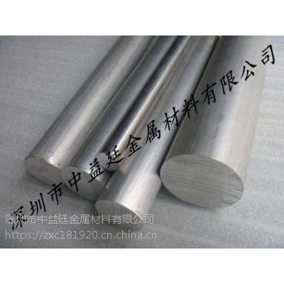 日本高弹性SUP7硅锰弹簧钢SUP7化学成分/机械性能【中益廷为你提供优质弹簧钢】