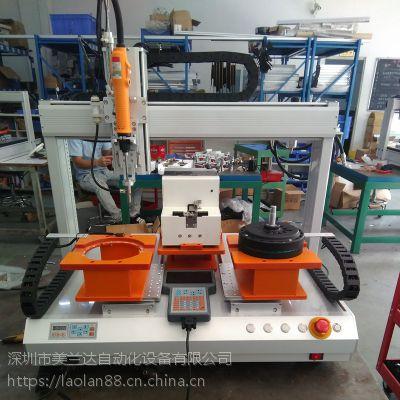 美兰达441自动拧螺丝机,自动螺丝机控制系统,螺丝机