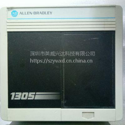 1336E-BRF07-AN-EN-HA2-L7E AB变频器 可维修