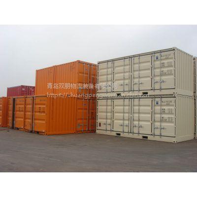 双朋20尺侧开、全侧开门集装箱/特种集装箱、设备箱