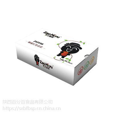 招代理蜂蜜红枣浓浆630g/盒 枣之蜜语